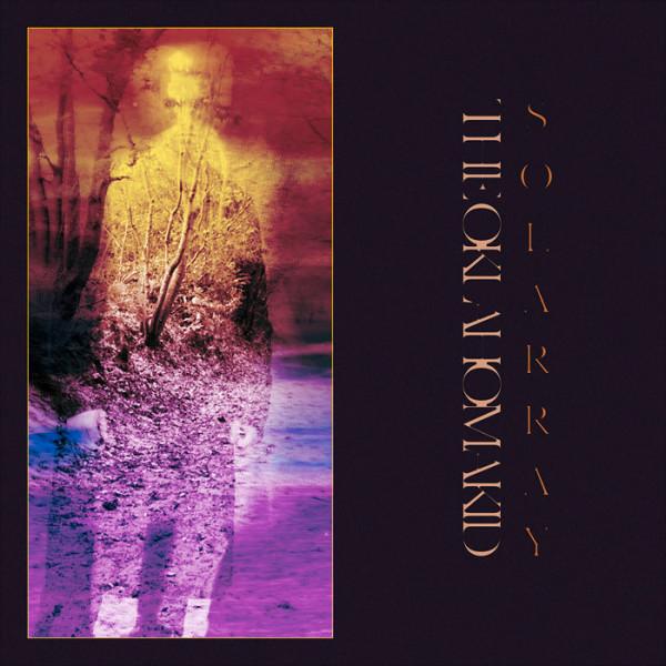 OKLAHOMA KID, THE - Solarray CD